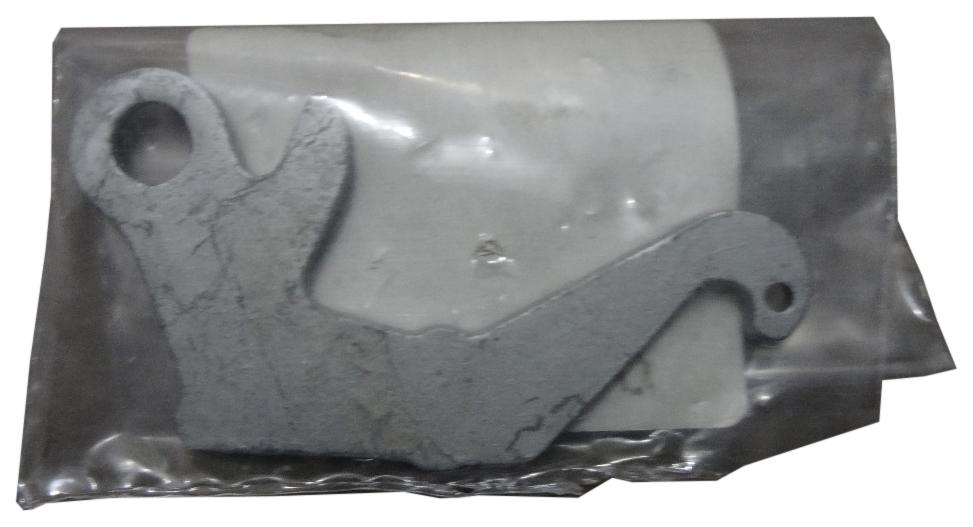 Ручка стояночного тормоза General Motors 90495017