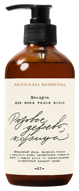 Кондиционер для волос Pravilnaya Kosmetika Розовое дерево #and# Корица 250 мл