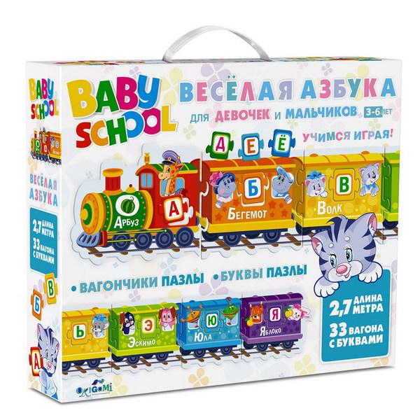 Купить Игра настольная, Паровозик, Веселая Азбука, Origami,