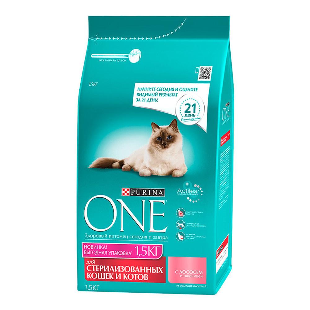 Сухой корм для кошек Purina One, для стерилизованных, лосось, пшеница, тунец, 1,5кг
