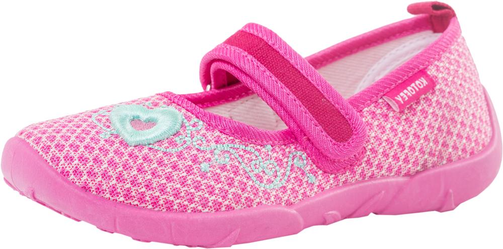 Купить Туфли Котофей 431109-12 для девочек фуксия р.27, Детские туфли