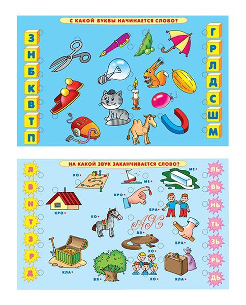 Купить Дрофа-медиа Набор карточек к электровикторине Родная речь, Дрофа-Медиа, Дополнения к настольным играм