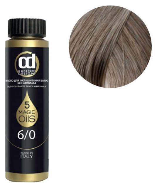 Краска для волос Constant Delight Olio Colorante 6/0 Светло-каштановый 50 мл