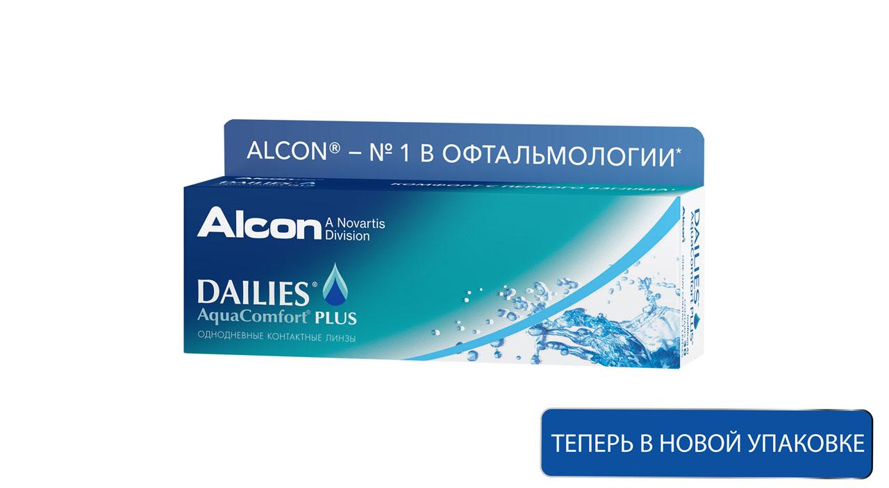 Контактные линзы Dailies AquaComfort Plus 30 линз