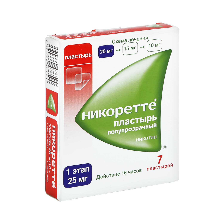 Никоретте пластырь 25 мг/16 ч полупрозрачная