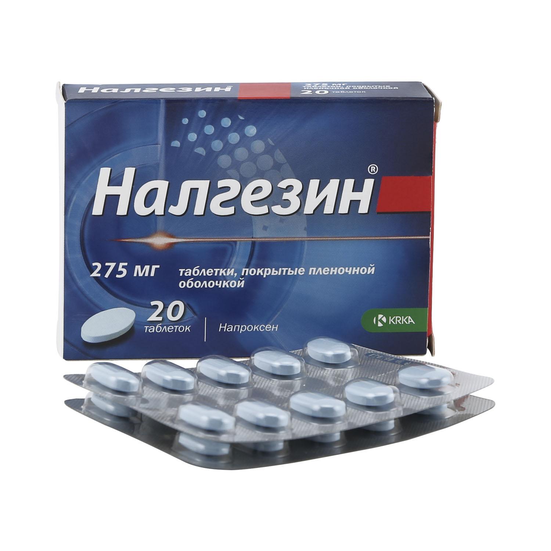 Налгезин таблетки 275 мг 20 шт.