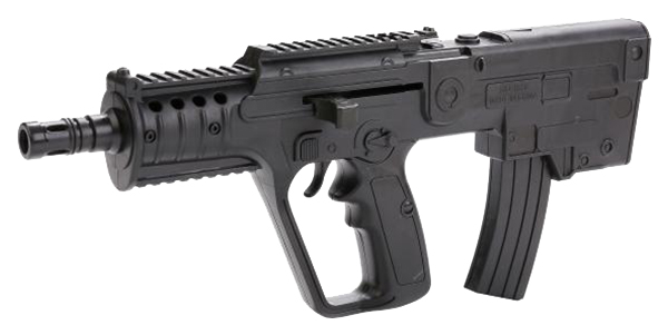 Купить Пневматический автомат с пульками TOYS 33 см, Стрелковое игрушечное оружие