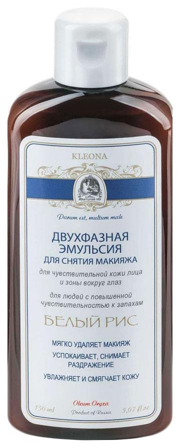 Купить Средство для снятия макияжа Kleona Белый Рис 150 мл