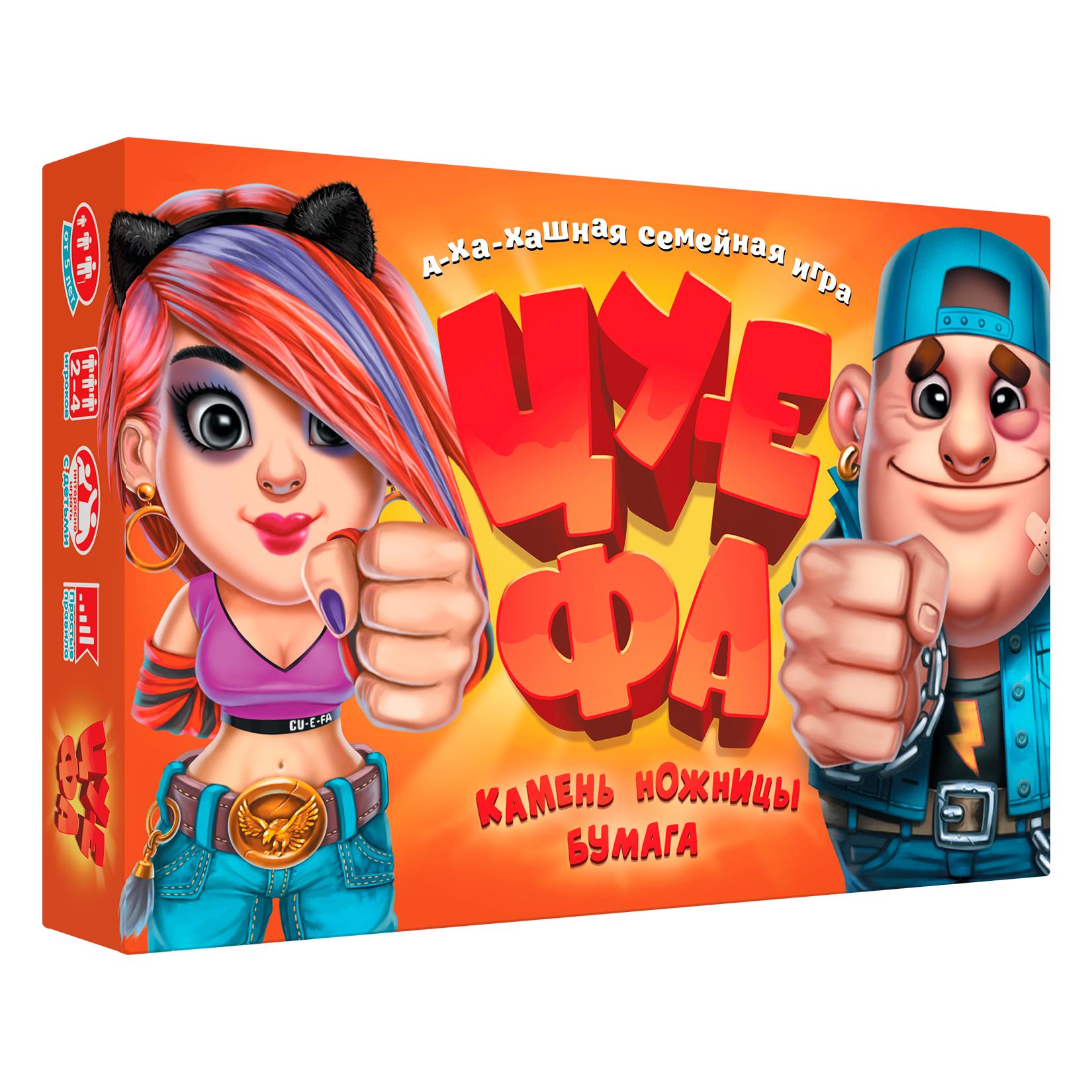 Купить Настольная игра Dojoy Камень, ножницы, бумага - ЦУ-Е-ФА! (3-е издание) DJ-BG12, Семейные настольные игры