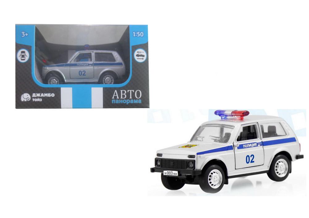 Машинка металлическая Автопанорама Полиция, серебро, 1200058