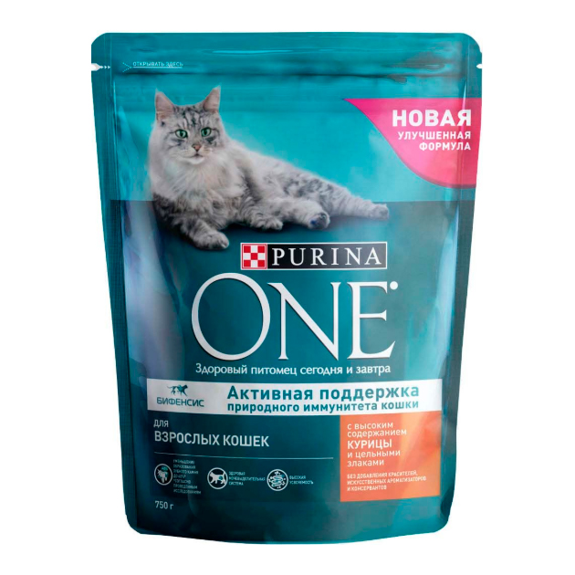 Сухой корм для кошек Purina One, для чувствительного пищеварения, индейка, рис, 0,75кг