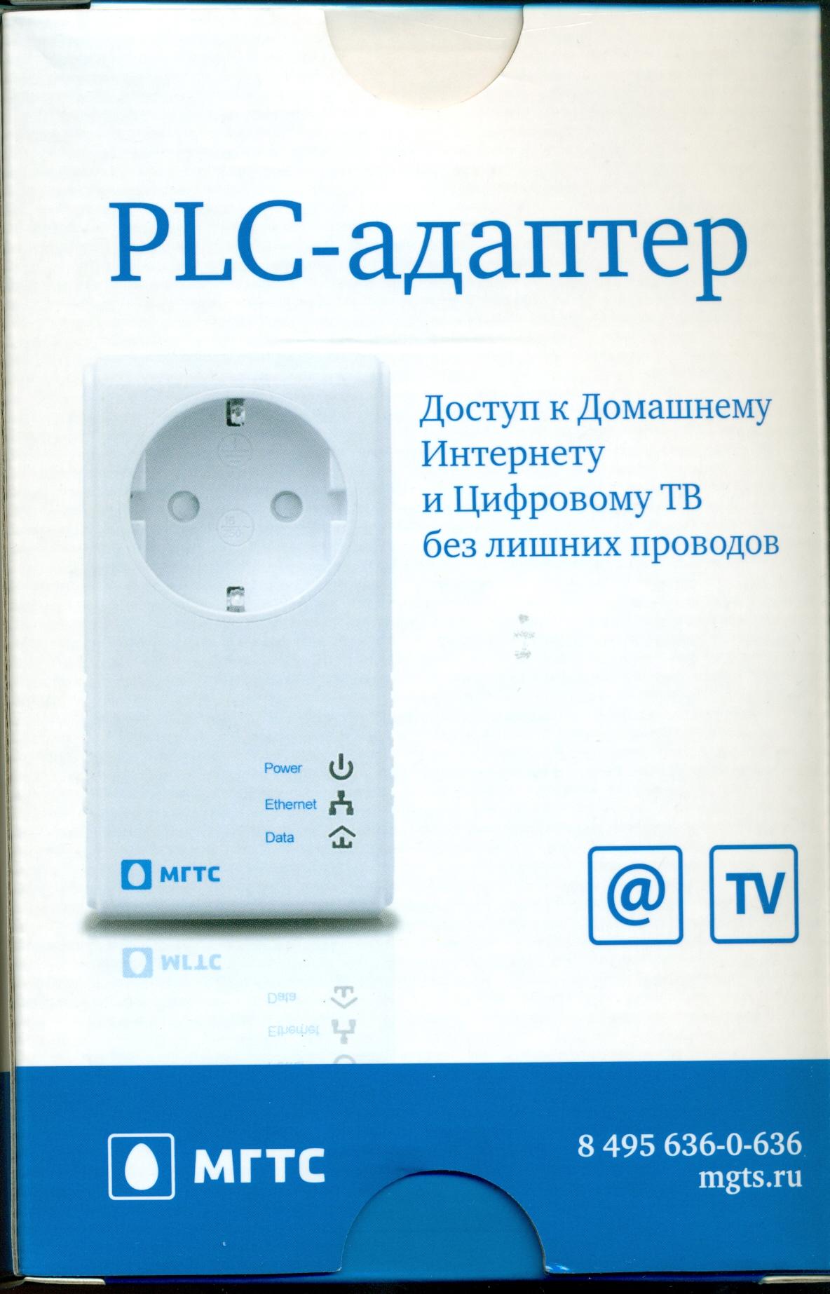PLC-адаптер МГТС QTECH QPLA-200v.2P White  - купить со скидкой