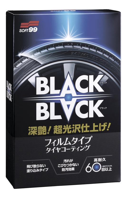 Чернитель шин Soft99 Black Black (2082)