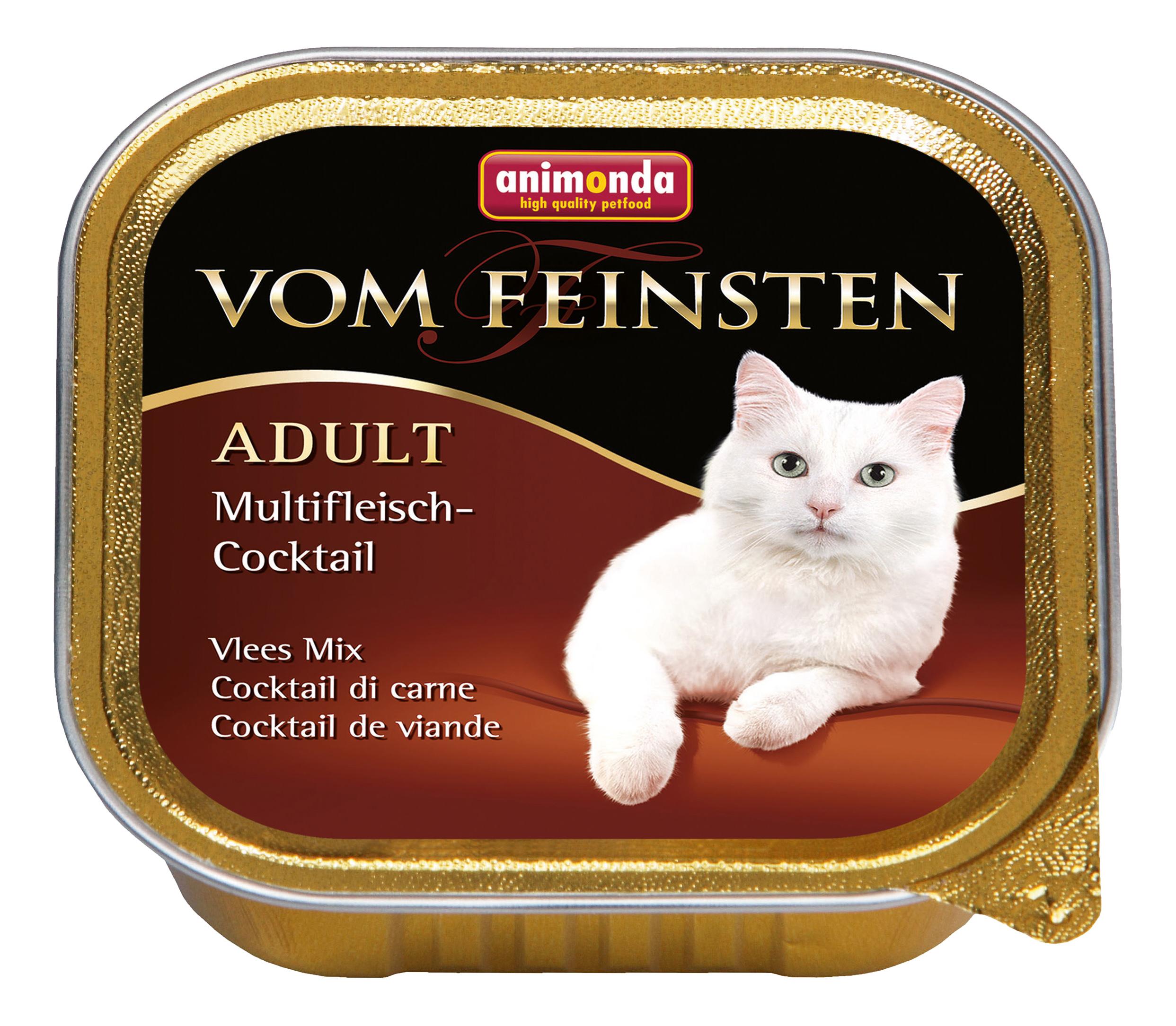 Консервы для кошек Animonda Vom Feinsten Adult, говядина, ягненок, индейка, 32шт, 100г фото
