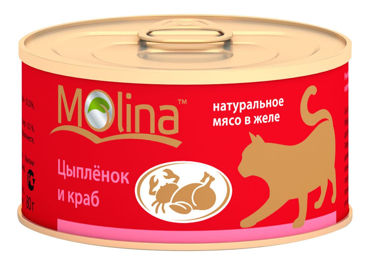 Консервы для кошек Molina, цыпленок, крабы, 12шт по 80г