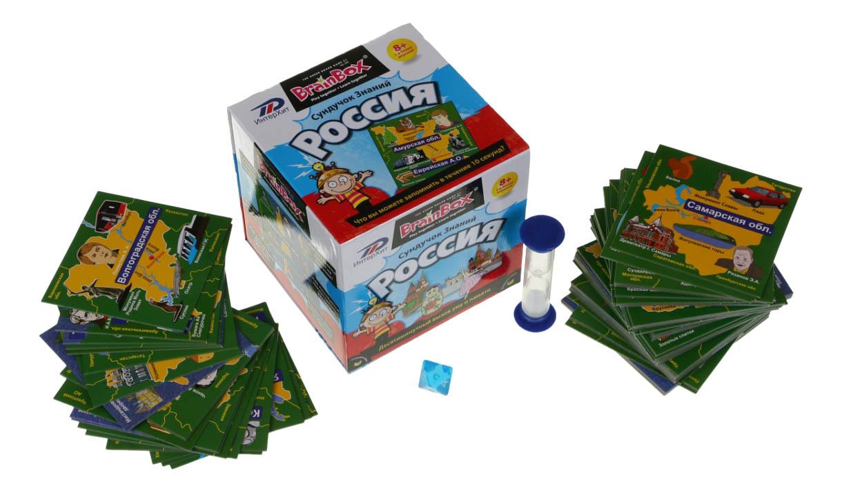Семейная настольная игра Brain Box Сундучок знаний Россия.