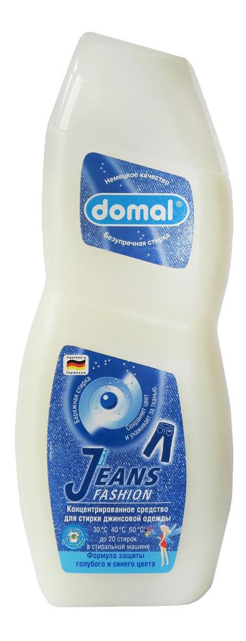Гель для стирки Domal для джинсовых тканей 750 мл