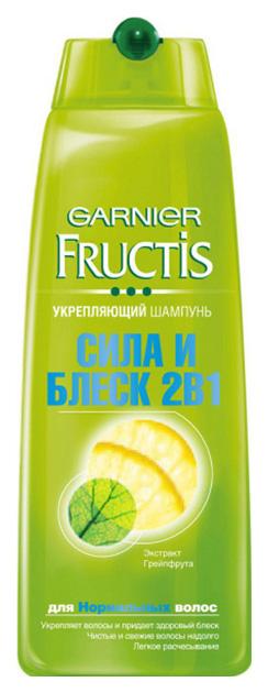 Шампунь Garnier Fructis Сила и Блеск 2 в 1 для нормальных волос 400 мл