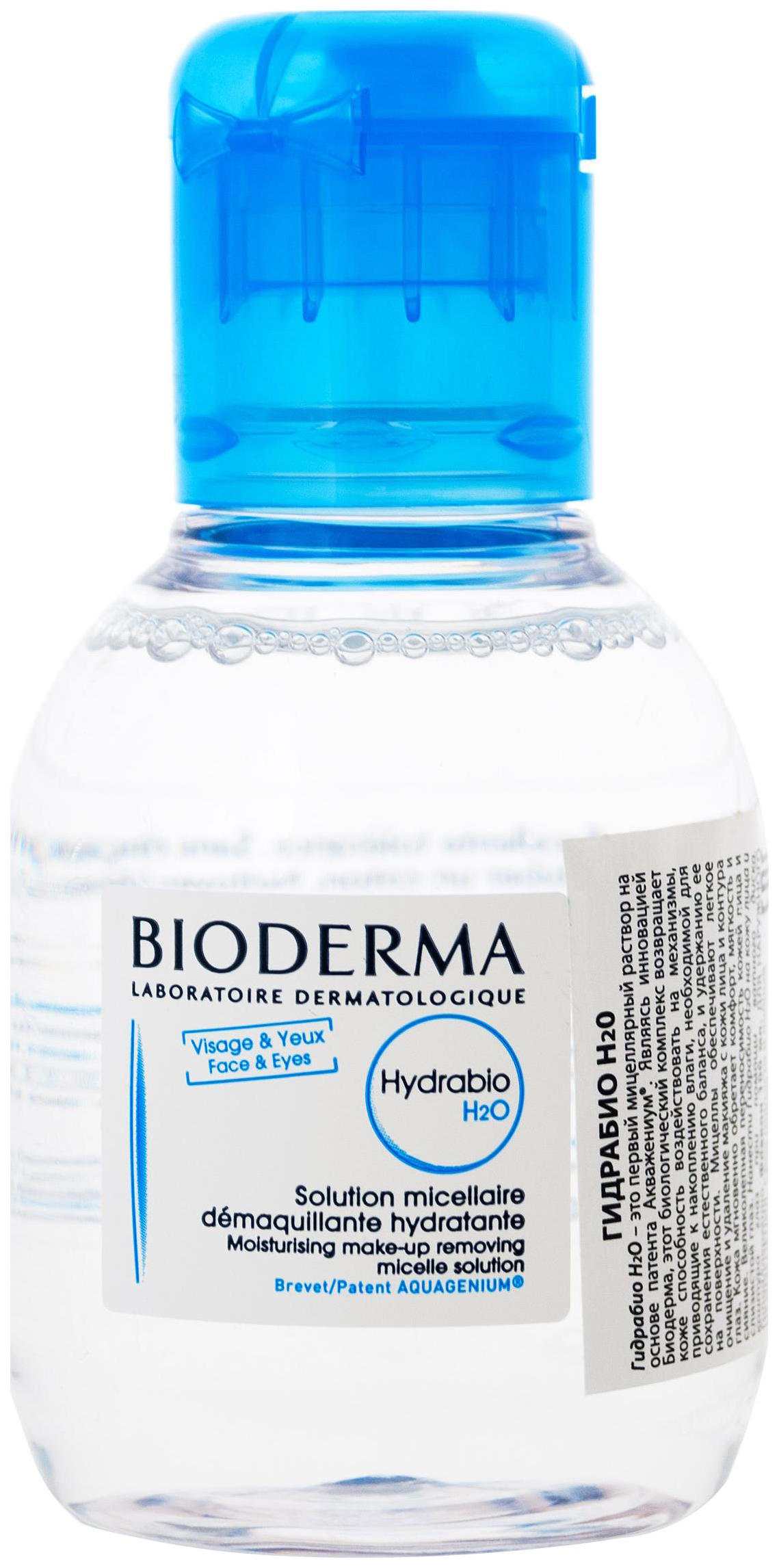 Мицеллярная вода Bioderma Hydrabio H2O   Micelle