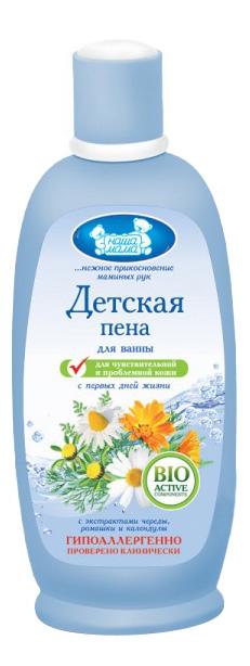 Пена для ванны детская Наша Мама Пена для чувствительной кожи 300 мл