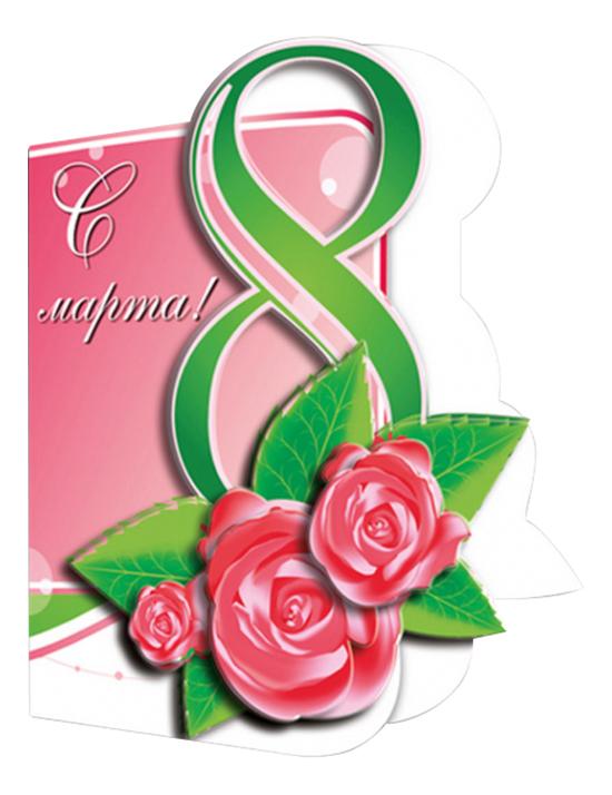 Купить Объемная открытка - Нежные розы, Аппликация из картона Vizzle Объемная открытка - Нежные розы,