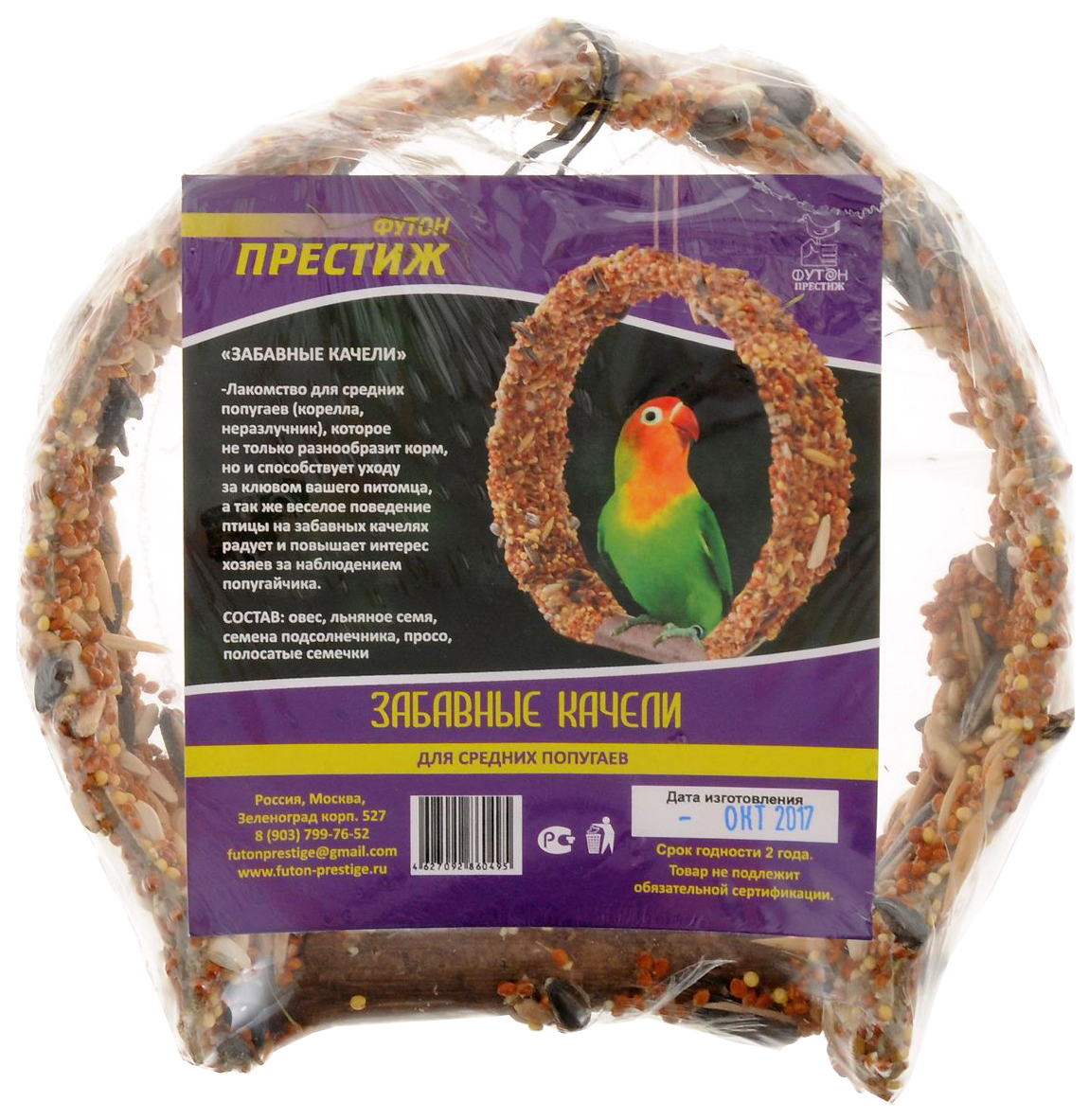 Подкормка Престиж для попугаев 100 г, 1 шт