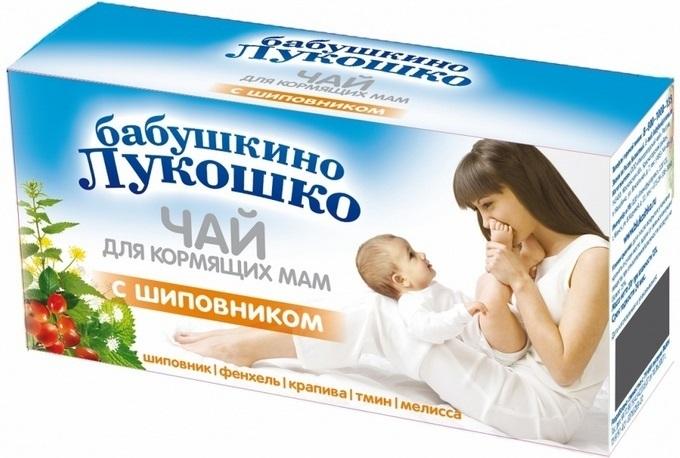 Чай Бабушкино Лукошко С шиповником 20 г