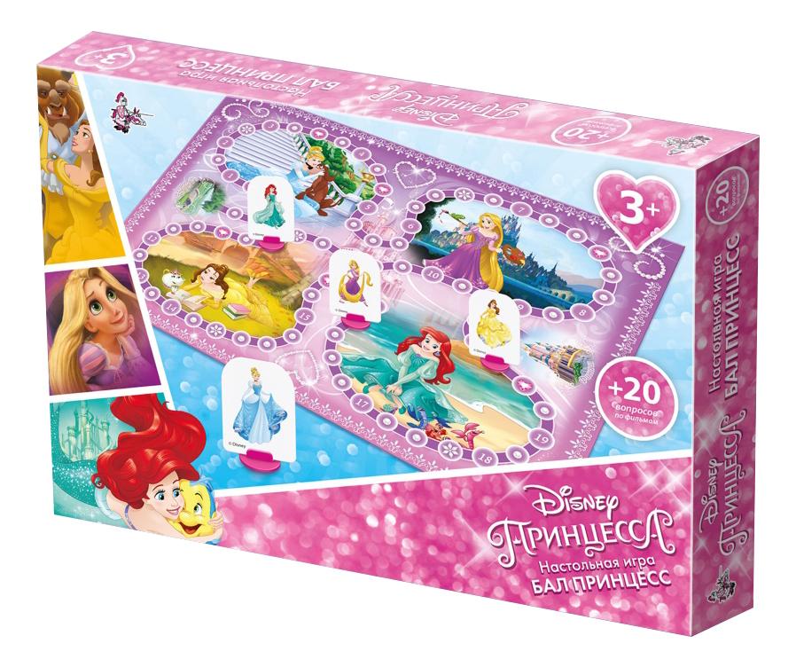 Купить Настольная игра Десятое Королевство настольная игра бал принцесс,