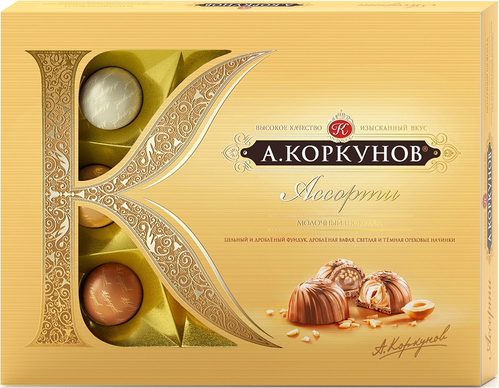 Набор конфет А.Коркунов ассорти молочный шоколад 110 г