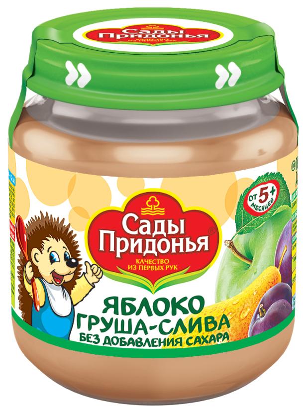 Купить Яблоко-груша-слива 120 г, Пюре фруктовое Сады Придонья Яблоко-груша-слива с 5 мес 120 гр, Детское пюре