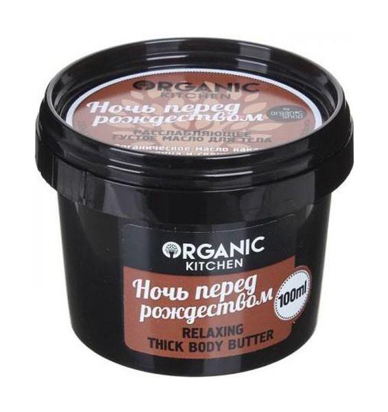 Масло для тела Organic Shop Ночь перед рождеством 100 мл фото