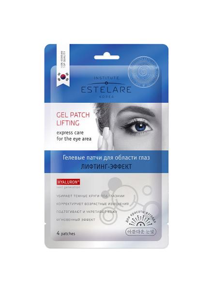 Купить Патчи для глаз Estelare Лифтинг-эффект