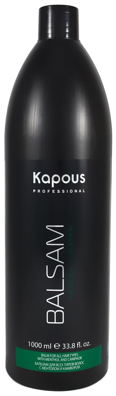 Бальзам для волос Kapous Professional С ментолом и камфорой 1000 мл