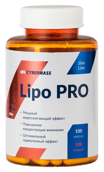 Жиросжигатель CyberMass Lipo Pro 100 капс.