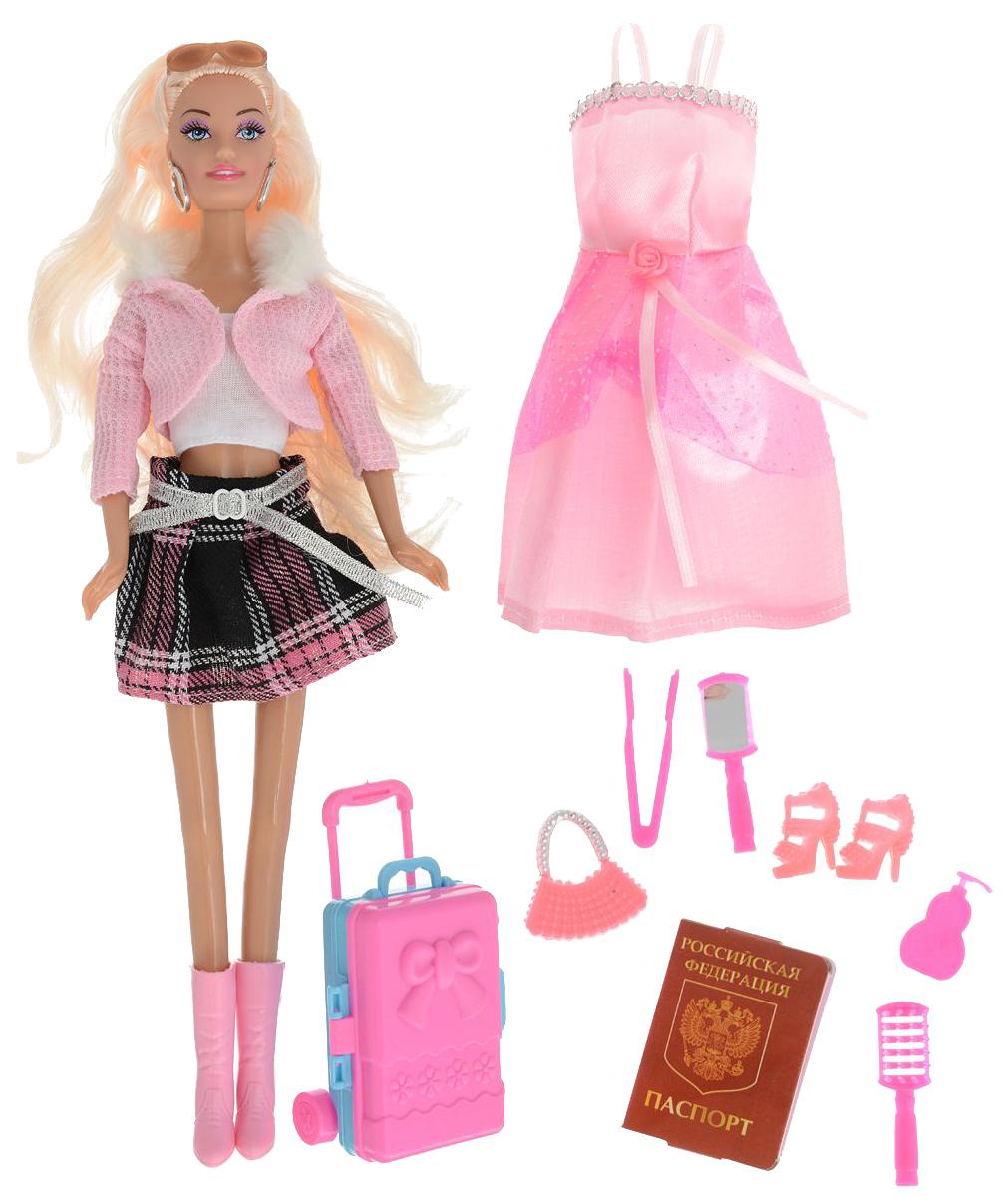 Купить Кукла Toys Lab игровой набор с куклой Travel Style Ася 35088, в асс., Классические куклы