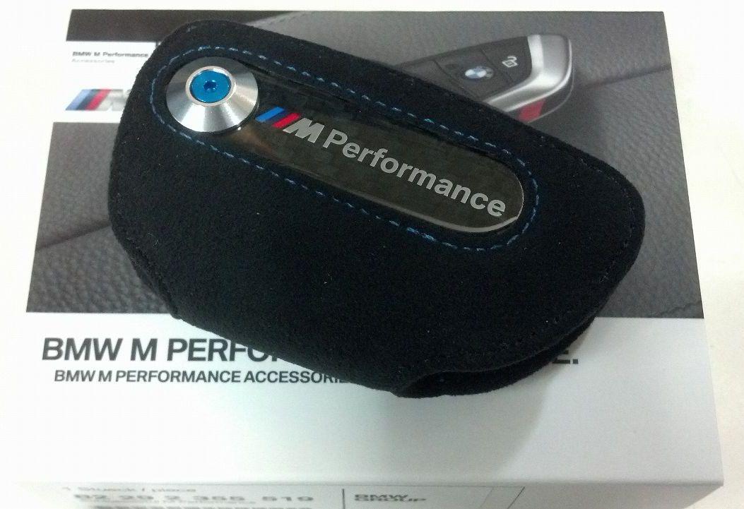 Футляр для ключей BMW 82292355519 M Performance