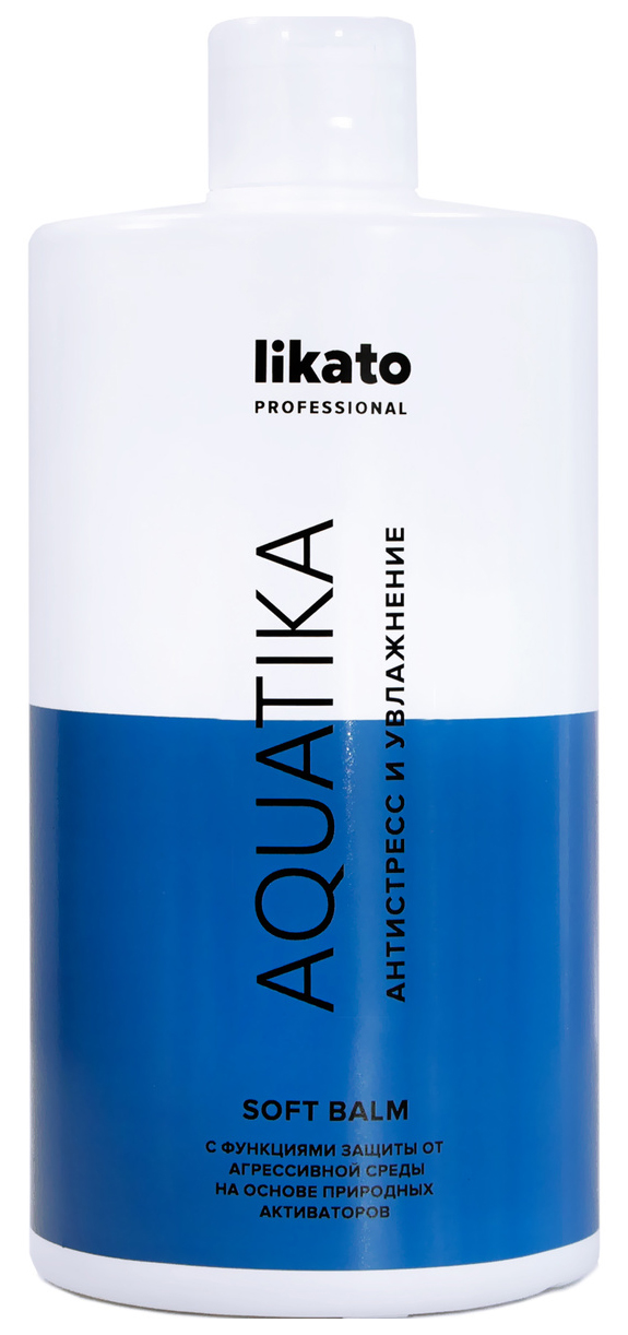 Софт бальзам Likato Aquatika 750 мл