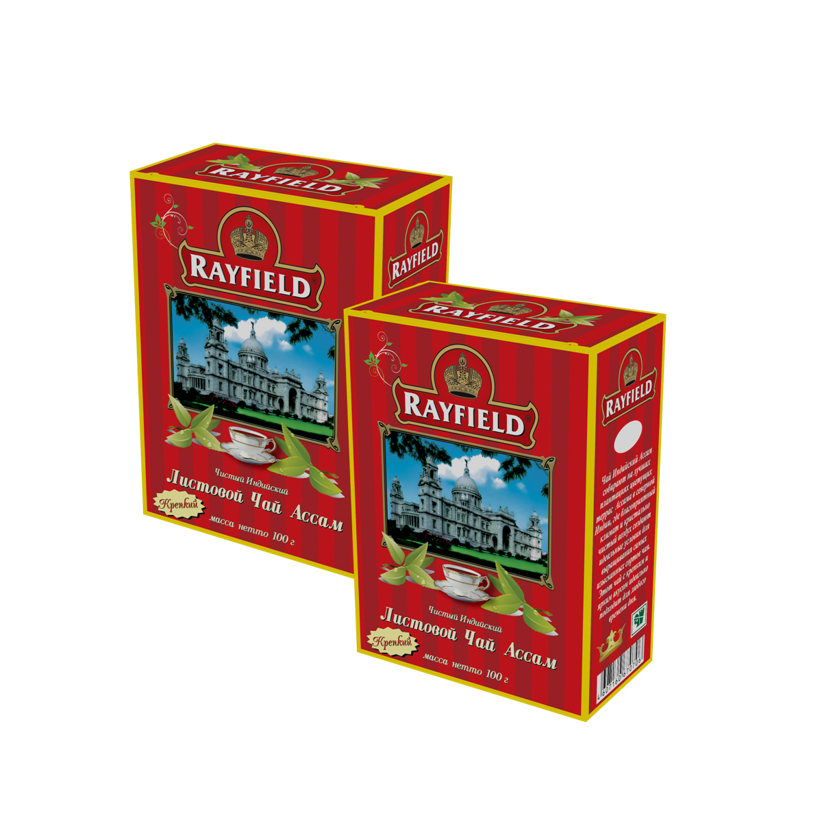 Чай черный Rayfield листовой ассам крепкий 2 пачки по 100 г фото