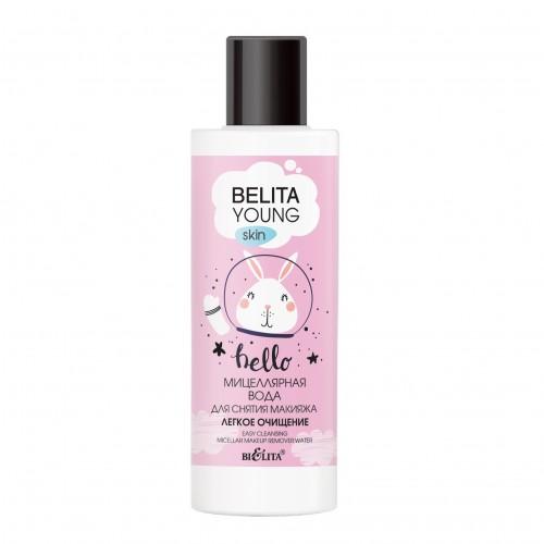 Купить Мицеллярная вода для снятия макияжа Белита Young Skin Легкое очищение 150 мл
