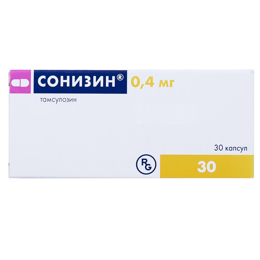 Сонизин капсулы 0,4 мг 30 шт.