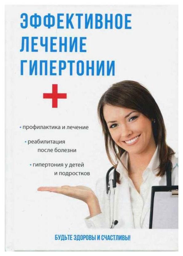 Книга T8 Rugram Аверьянов А. \