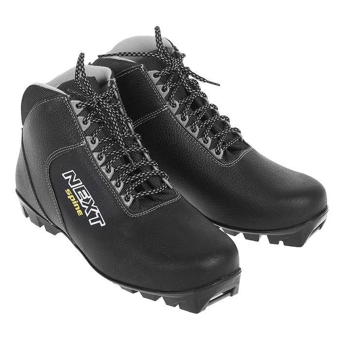 Ботинки лыжные NNN SPINE Next (кожа) 46р.