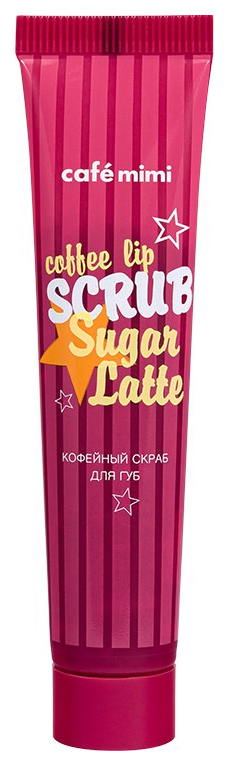 Скраб для губ Cafe mimi Сoffee