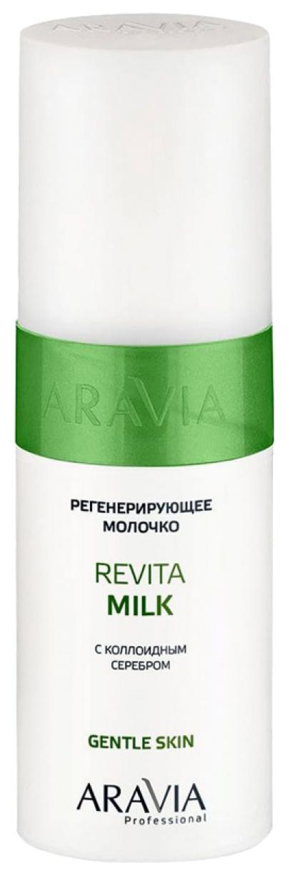Купить Молочко для тела Aravia Professional Регенерирующее с коллоидным серебром 150 мл