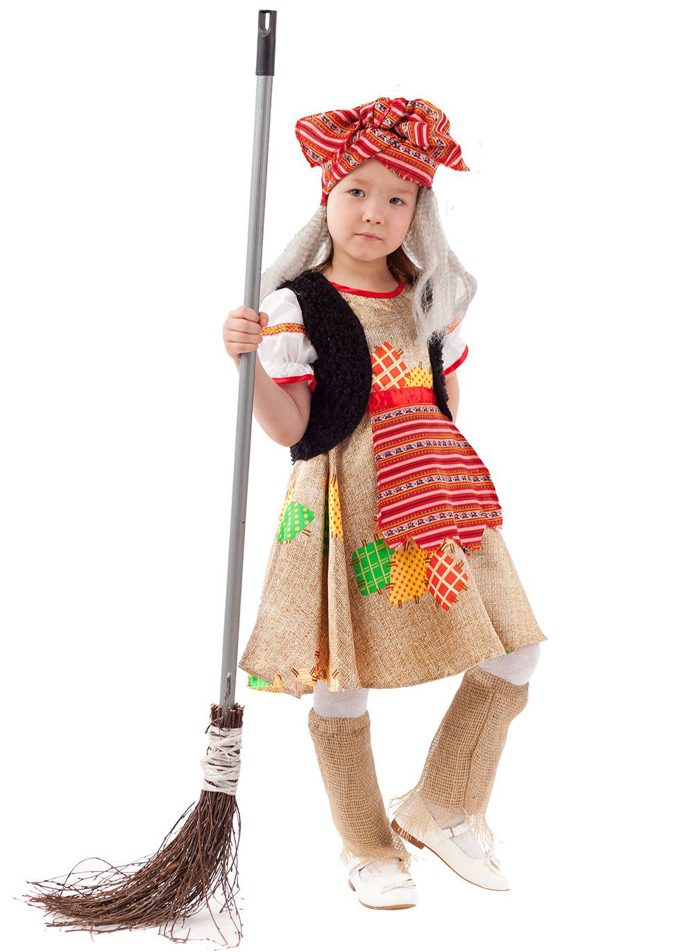 Купить 1068, Карнавальный костюм Батик Баба-яга, цв. разноцветный р.122,