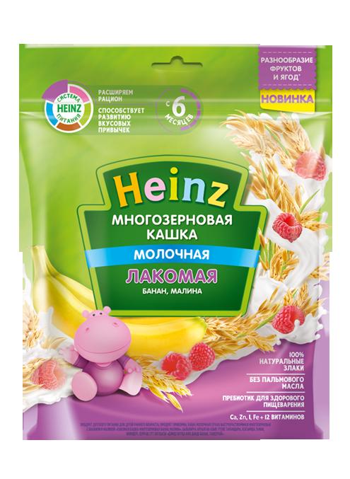 Каша молочная Heinz Многозерновая банан, малина с 6 мес. 170 г, 8 шт.
