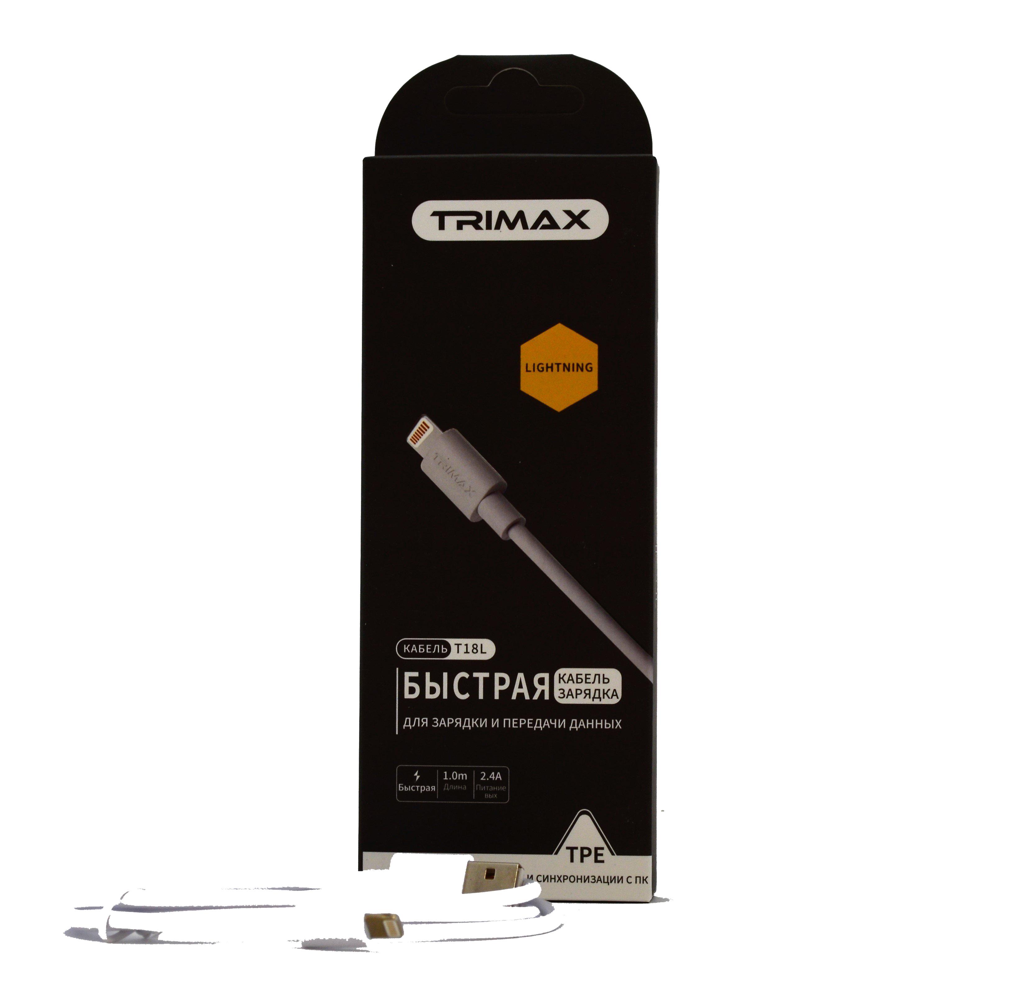 Кабель Trimax Lightning T18L 1m White