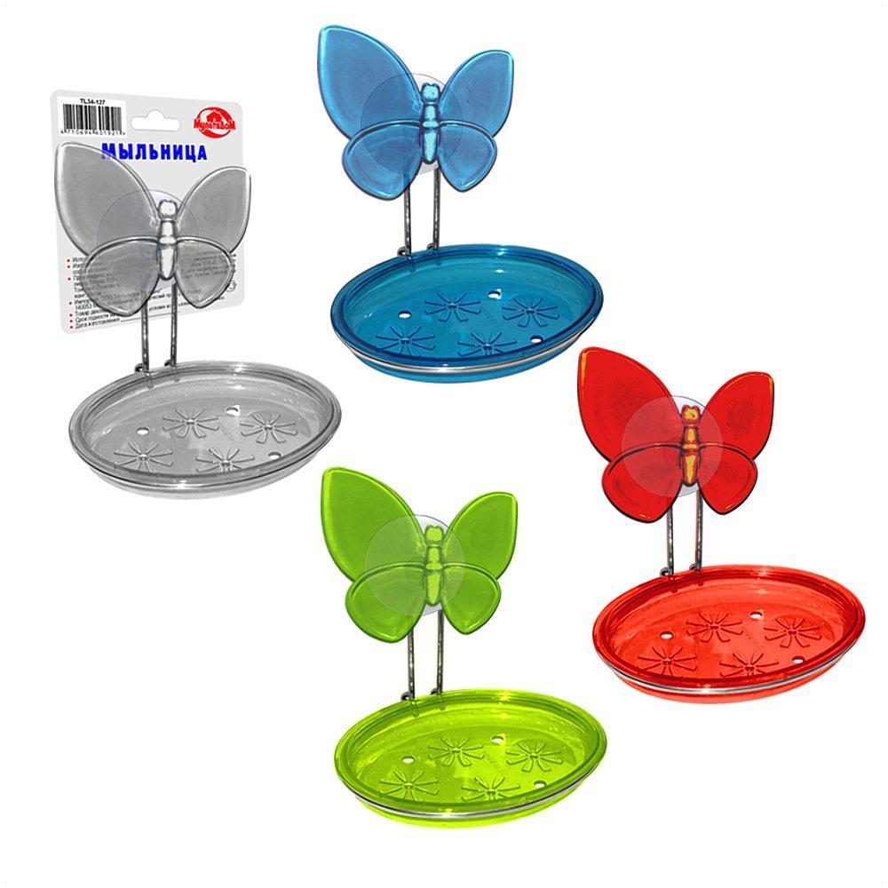 Мультидом Мыльница с бабочкой TL34 160