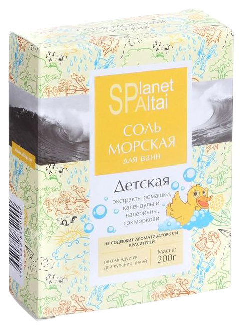 Соль морская для ванн Planet Spa Altai