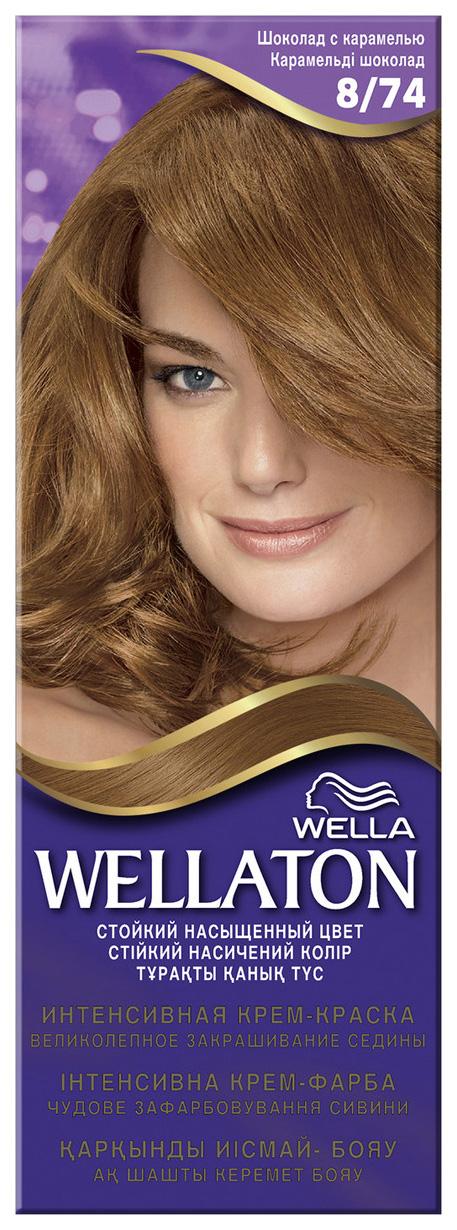 Краска для волос Wella Wellaton 8/74 шоколад с карамелью 110 мл